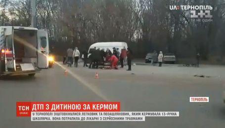 ДТП в Тернополе: за рулем одного из авто была 13-летняя девочка