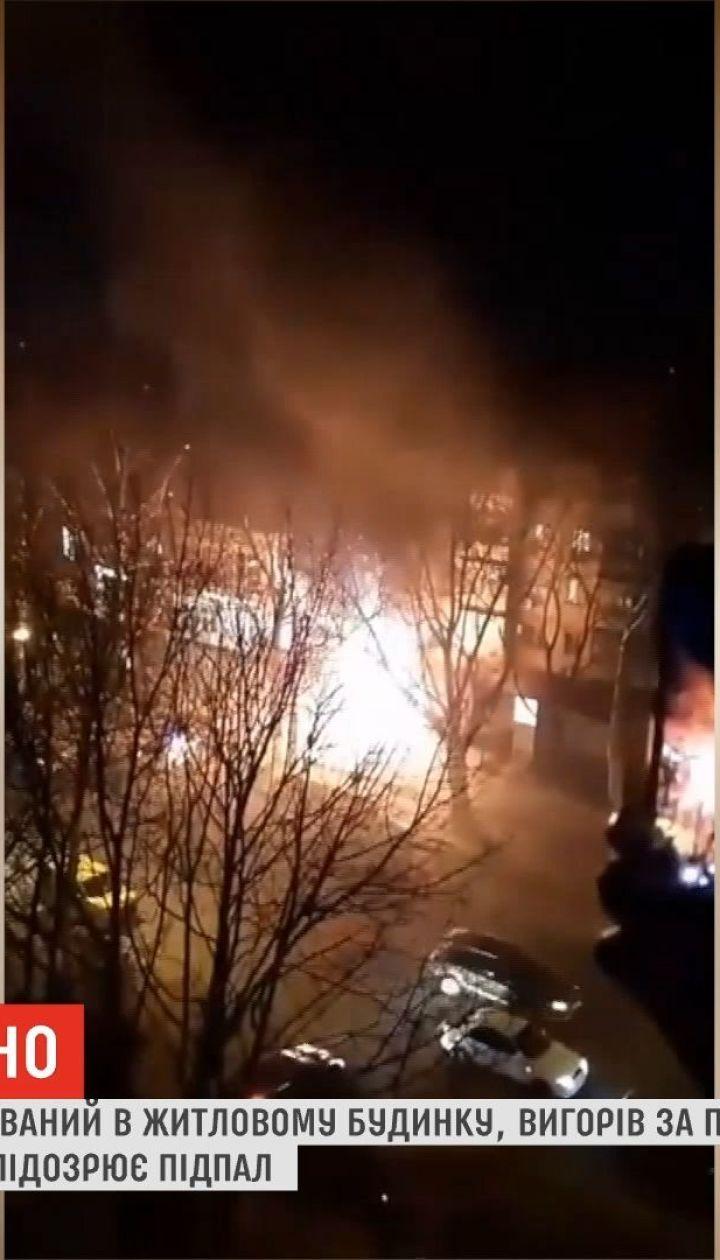 В Одессе сгорел игровой клуб, полиция подозревает поджог