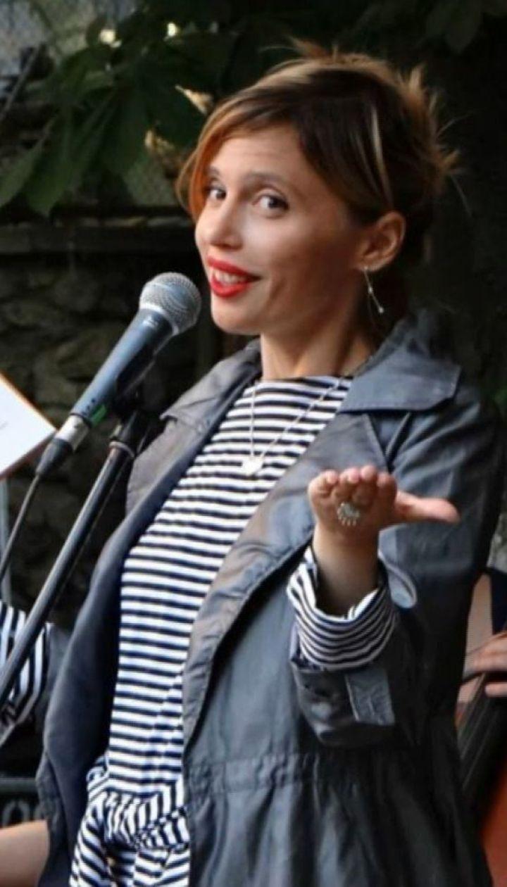 """#книголав надрукує новий роман Ірени Карпи """"Добрі новини з Аральського Моря"""""""