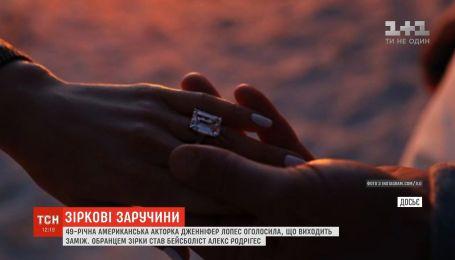Дженнифер Лопес объявила, что выходит замуж