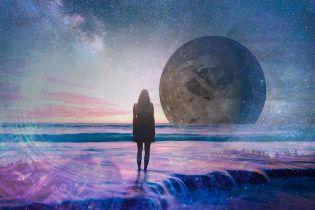 Що зірки нам пророкують: астропрогноз на 11-17 березня