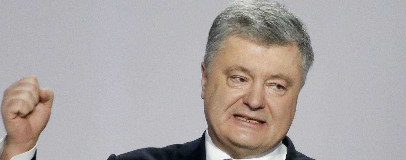 "У Порошенко тоже хотят извинений от Зеленского – за шутки про Томос и ""Украину-порноактрису"""