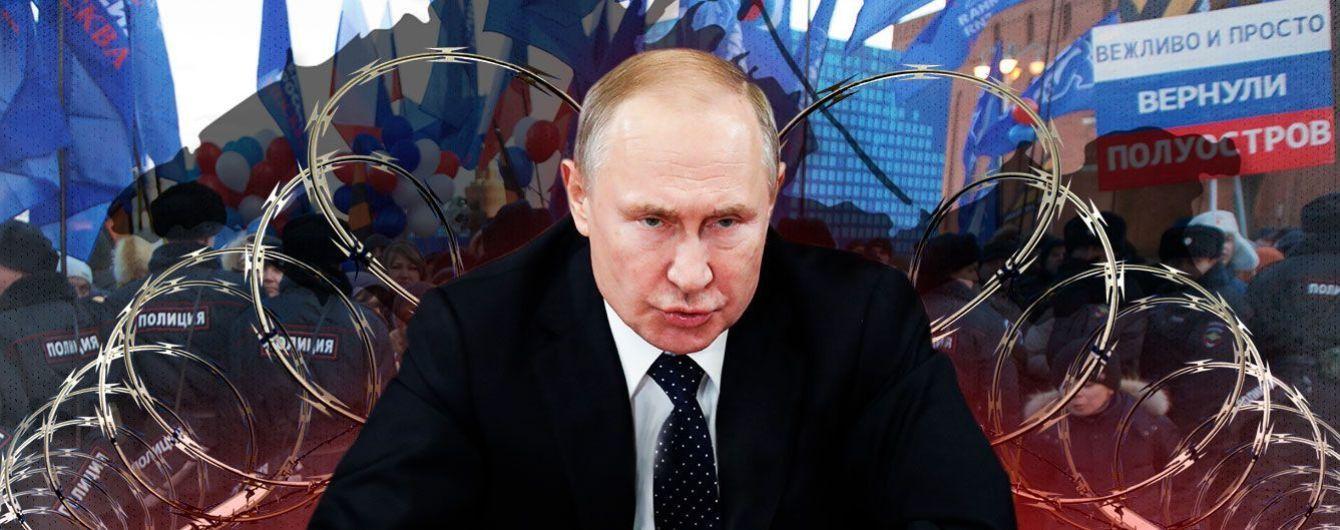 Крым, худшая версия России