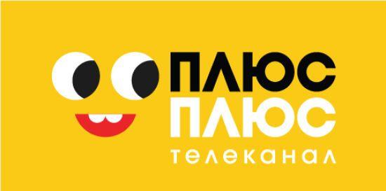 Телеканал ПЛЮСПЛЮС представив оновлений сайт