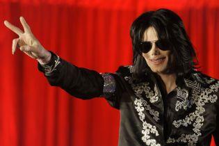 Детективы на десятую годовщину смерти рассказали о состоянии тела Майкла Джексона через несколько часов после гибели