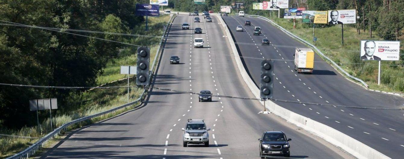 С осени в Украине начнут сужать левые полосы на важных шоссе