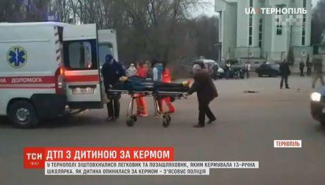 У Тернополі позашляховик під кермуванням 13-річної школярки зіткнувся із легковиком
