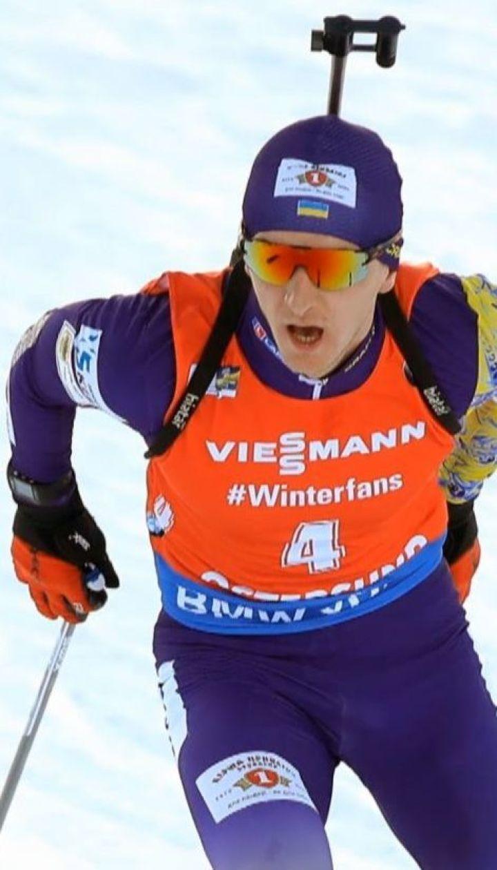 Історична перемога: український біатлоніст здобув золоту медаль на чемпіонаті світу