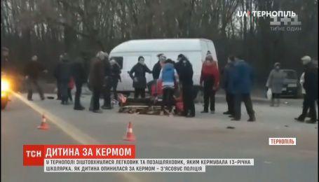 Недитяча витівка: у Тернополі 13-річна школярка за кермом джипа зіштовхнулася з легковиком