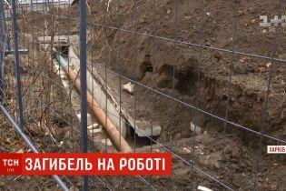 Термические ожоги и травма живота: в Харькове назвали причину гибели коммунальщика в центре города