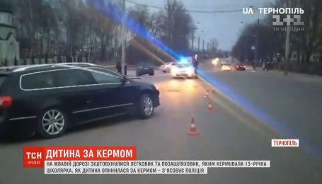 Школярка за кермом спричинила ДТП у Тернополі