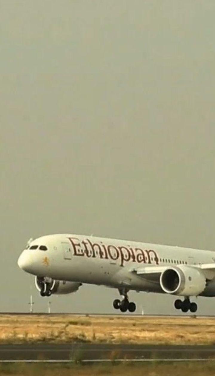 Після авіатрощі в Ефіопії чотири країни відмовились від експлуатації Boeing 737