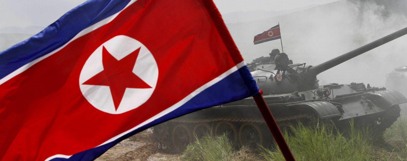 Поблизу ядерного полігону Північної Кореї зафіксували землетрус