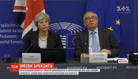 Тереза Мей домовилась з Євросоюзом щодо нових умов Brexit