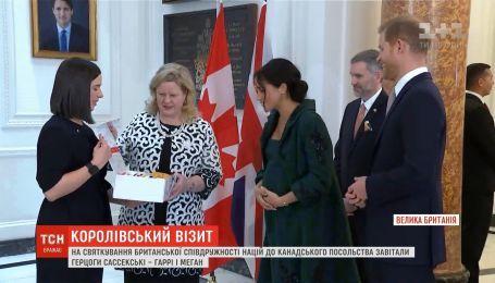 Посольство Канады посетили герцоги Сассекские Гарри и Меган