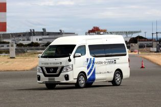 Голограммы и виртуальная реальность. Nissan тестирует новый беспилотник