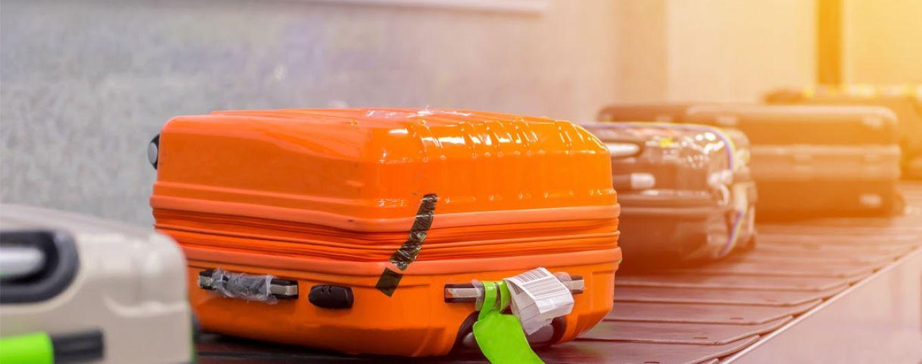 МАУ вводит саморегистрацию для пассажиров чартерных рейсов