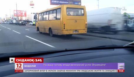 Небезпечні маршрутки: хто відповідає за пасажирів під час поїздки