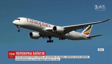 Щонайменше 7 країн відмовились від експлуатації Boeing 737 після трагедії в Ефіопії