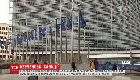 ЄС може запровадити санкції за Азовську кризу проти 8 росіян