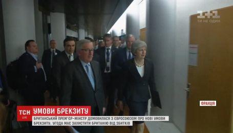 Brexit будет: известны новые условия выхода Великобритании из ЕС