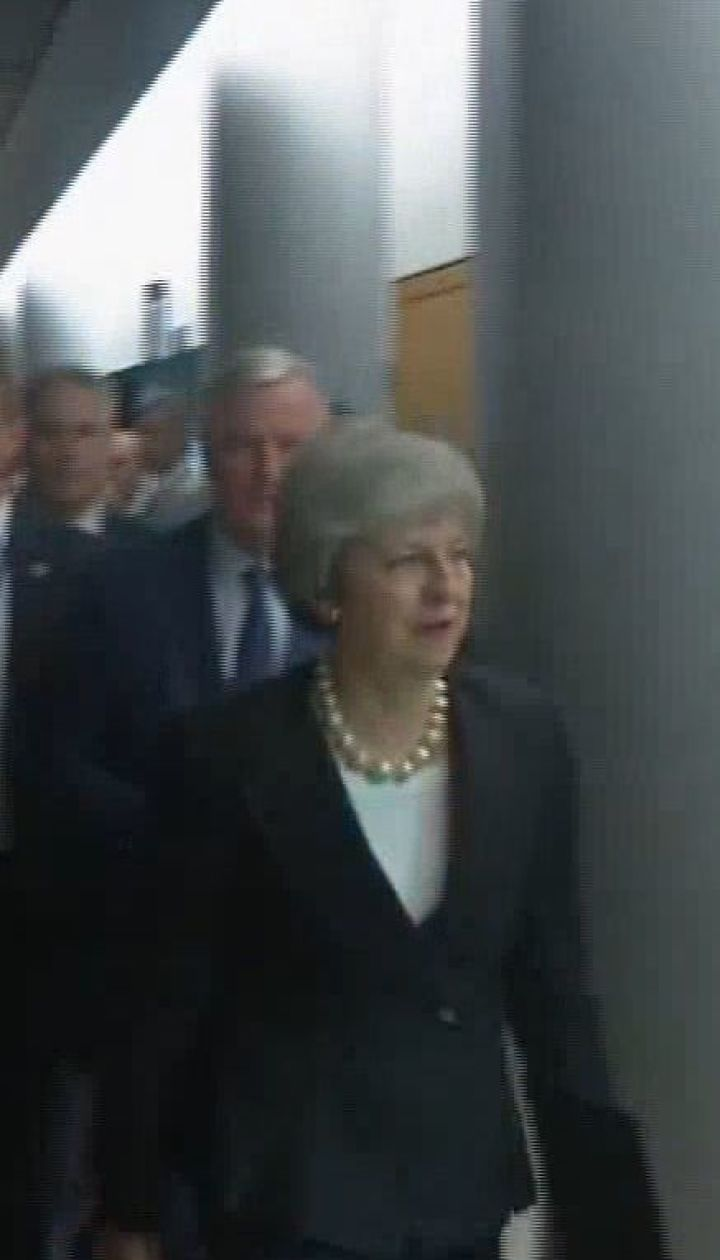 Brexitбуде: відомі нові умови виходу Великої Британії з ЄС