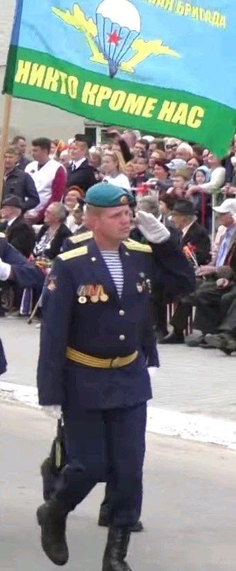 бойовик-гей, сбу