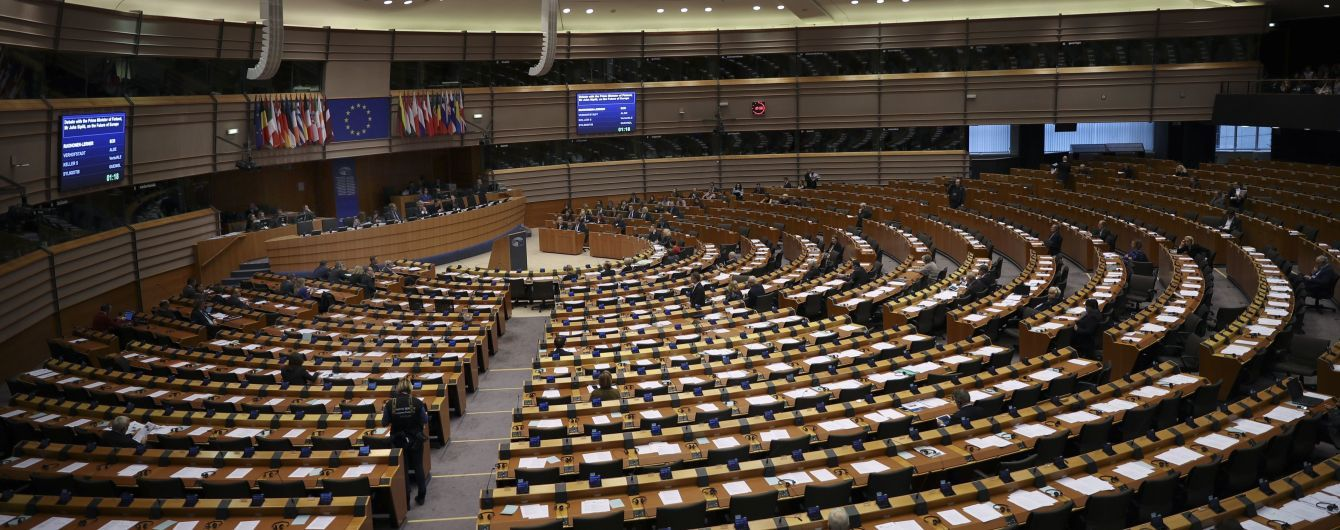 """Европарламент утвердил новую газовую директиву, которая регулирует строительство """"Северного потока-2"""""""