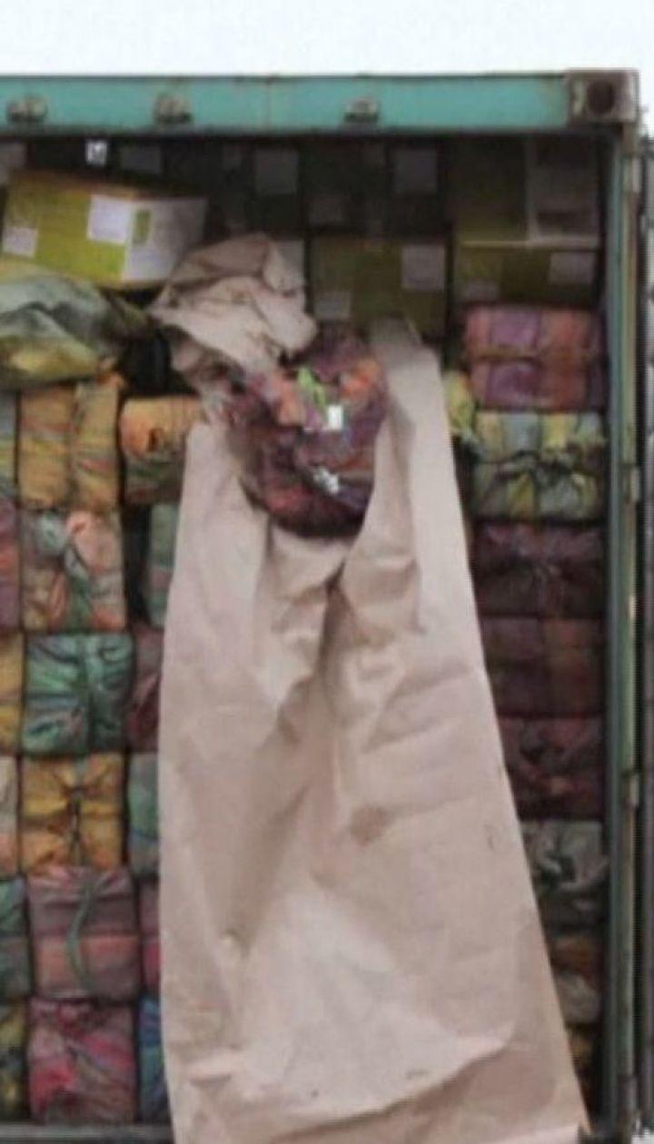 Кокаїновий рекорд: у Нью-Йорку вилучили півтори тонни білого порошку