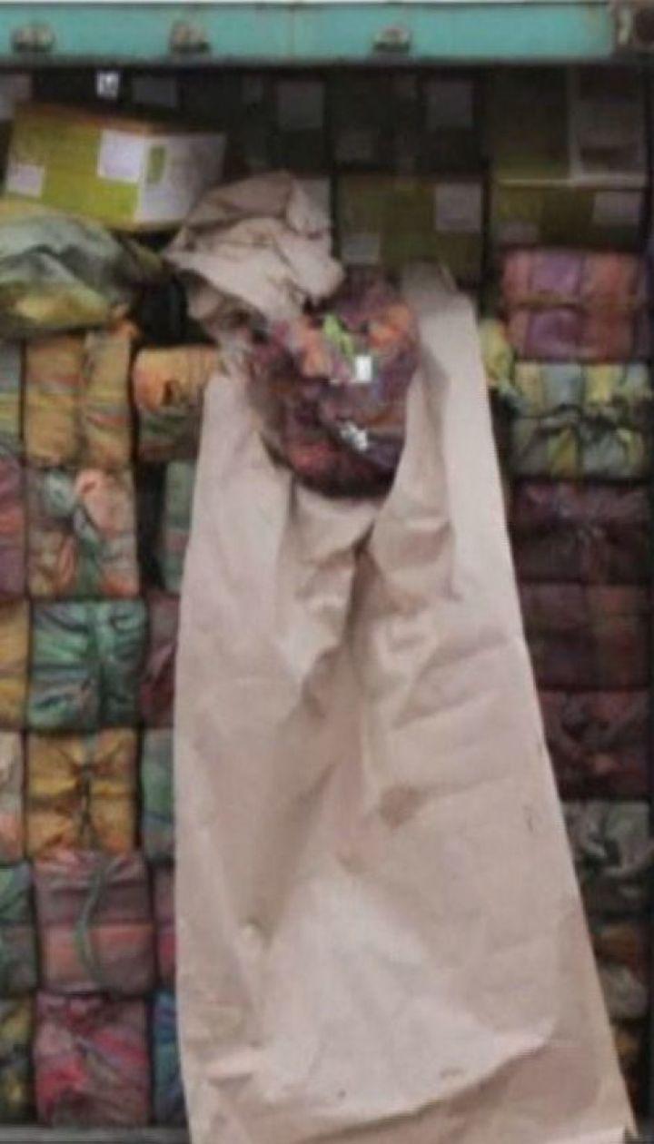 Кокаиновый рекорд: в Нью-Йорке изъяли полторы тонны белого порошка