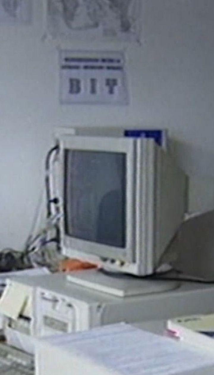 Интернету исполнилось 30 лет