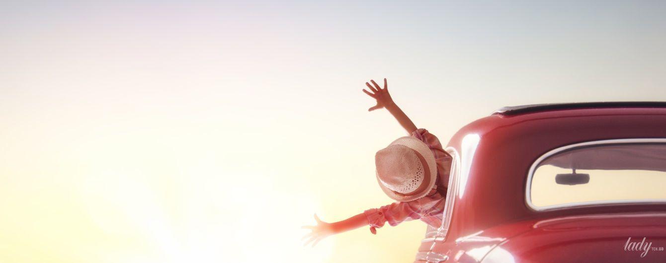 Почему мы не разрешаем себе радоваться жизни