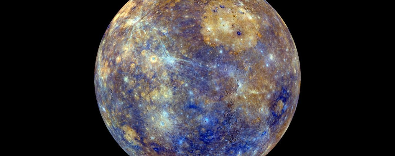 """""""Ретроградний Меркурій"""": науковці пояснили явище та розповіли, що станеться 11 листопада"""
