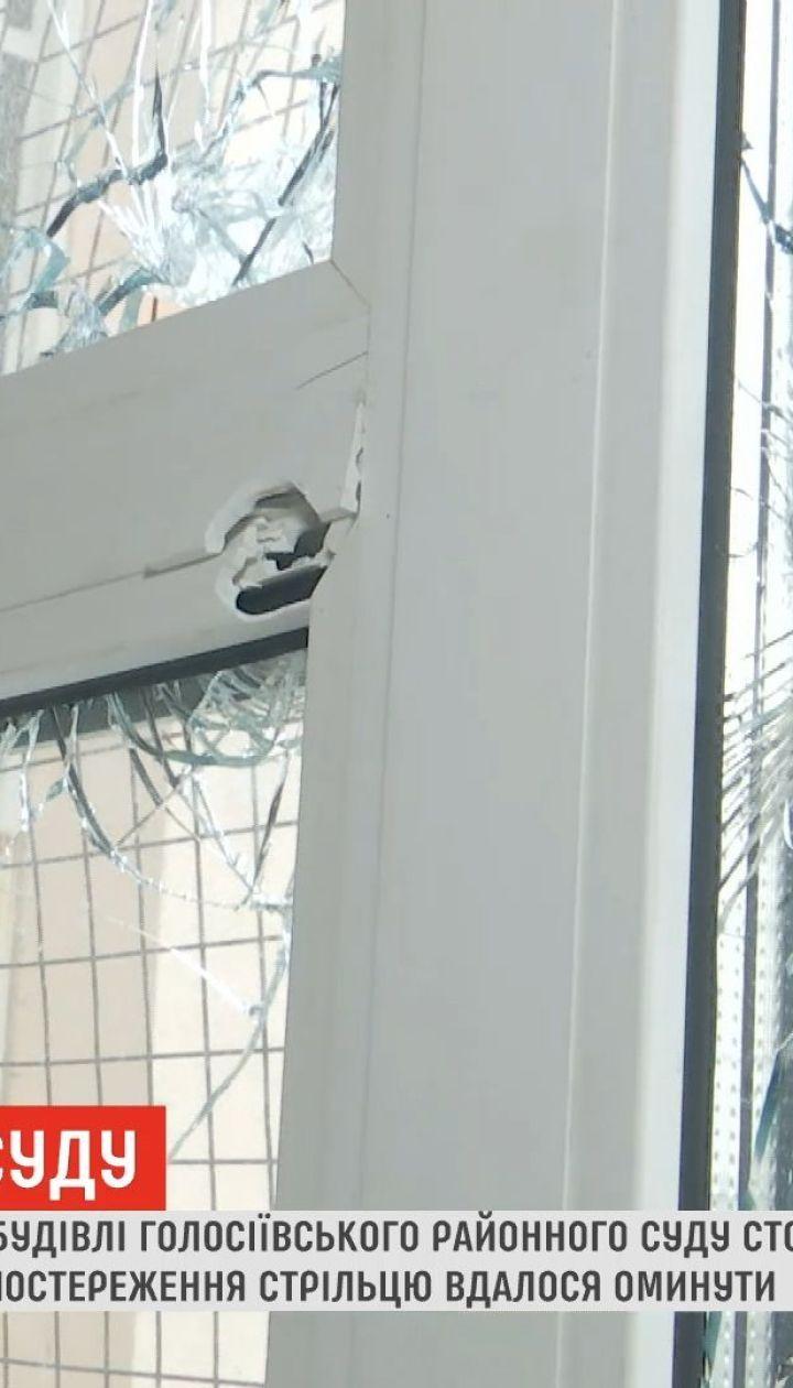 Неизвестные обстреляли окна Голосеевского районного суда Киева