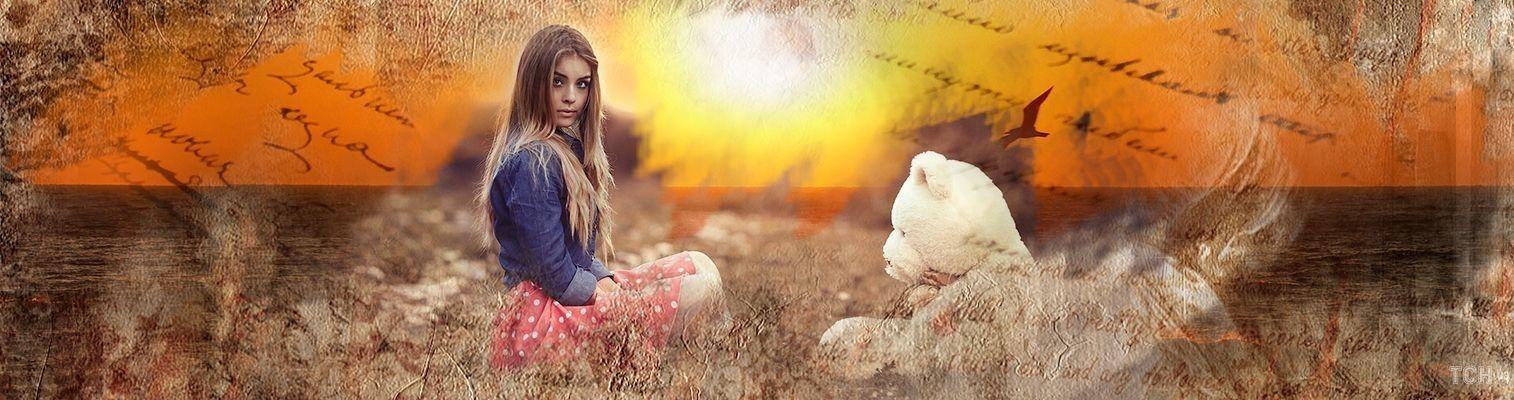 Дівчина з ведмедиком, для блогів