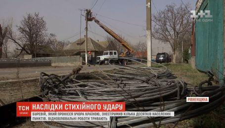 Буревій, який пронісся Україною, знеструмив кілька десятків населених пунктів