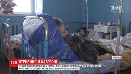 В Черновцах из-за отравления в кафе 5 человек попали в больницу