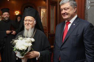 Опубликован текст соглашения между Украиной и Вселенским патриархом