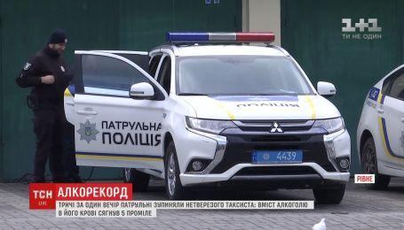 Нарушитель-рекордсмен: трижды за один вечер патрульные останавливали нетрезвого таксиста в Ровно
