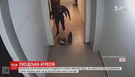 У Києві чоловік жорстоко побив сусіда за гучну музику