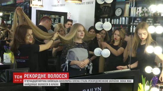 Київська школярка відростила волосся довжиною понад два метри і встановила рекорд
