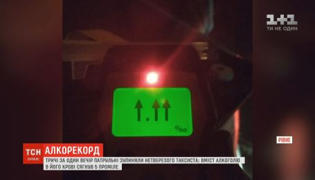 Рівненські копи тричі за один вечір зупиняли п'яного таксиста