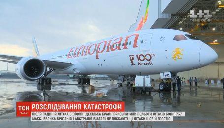 Расследование авиакатастрофы: почему упал самый новый самолет фирмы Boeing