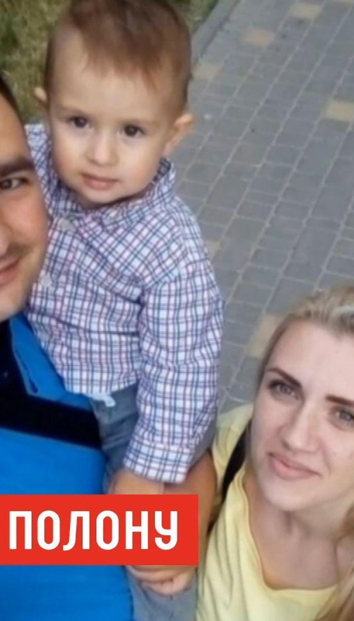 Морской плен: 27-летнего моряка Василия Сороку дома ждут жена и сын