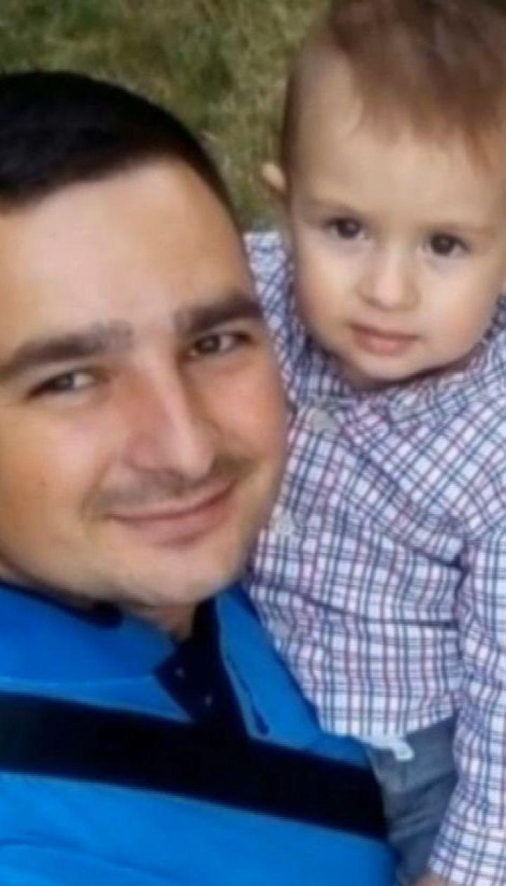 Морський полон: 27-річного моряка Василя Сороку вдома чекають дружина та син