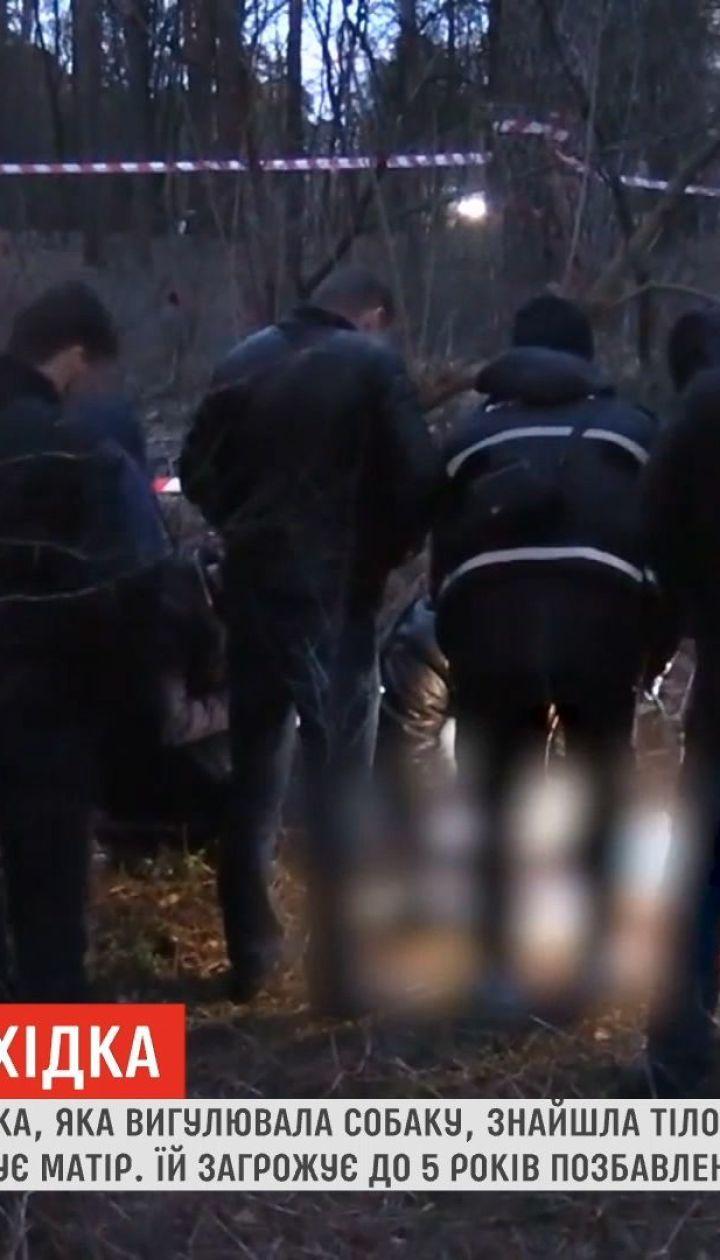 В столичном парке нашли тело новорожденного ребенка