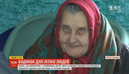 Жінка, яка виростила 11 прийомних дітей, мріє у рідному селі відкрити будинок для літніх людей