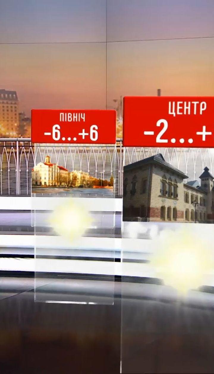 В Украине после штормового ветра погода несколько стабилизировалась