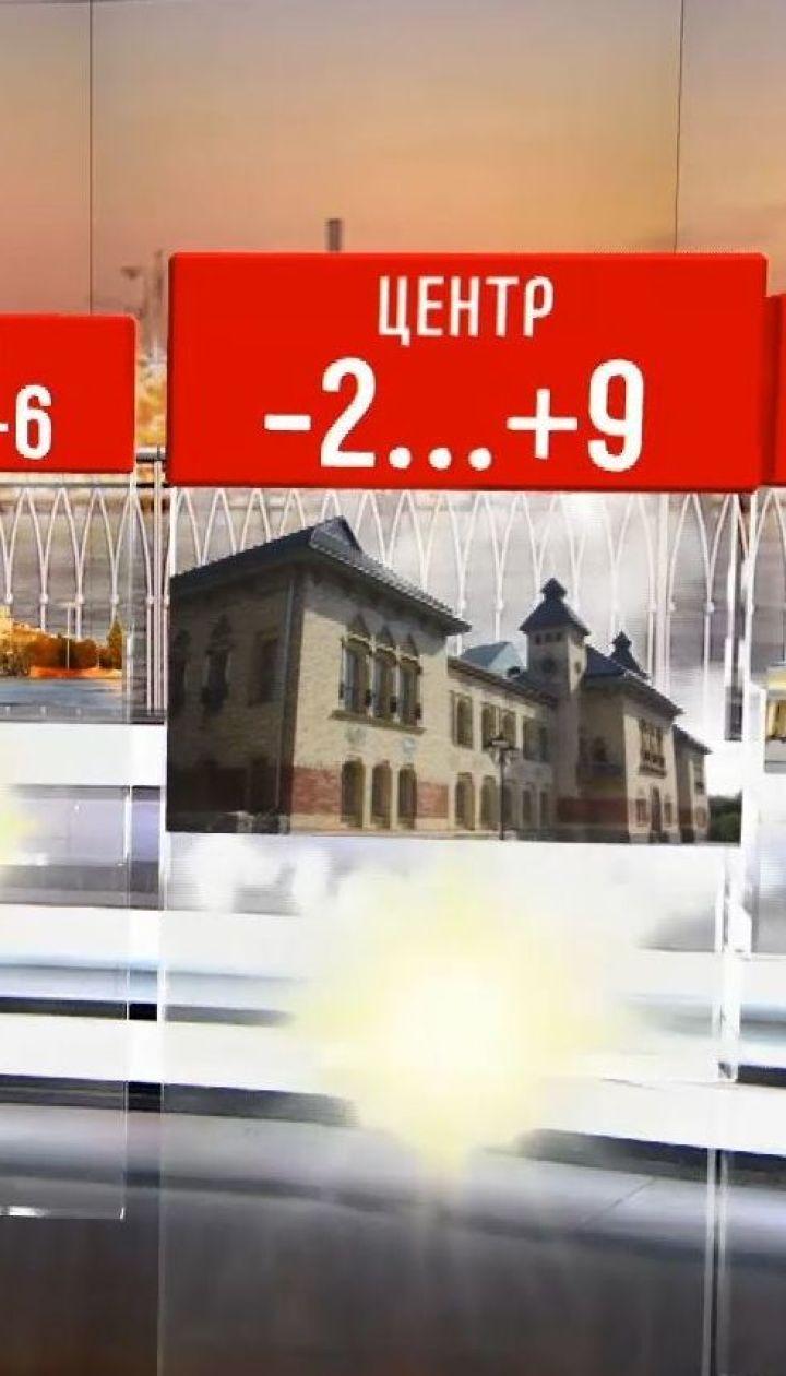 В Україні після штормового вітру погода дещо стабілізувалася