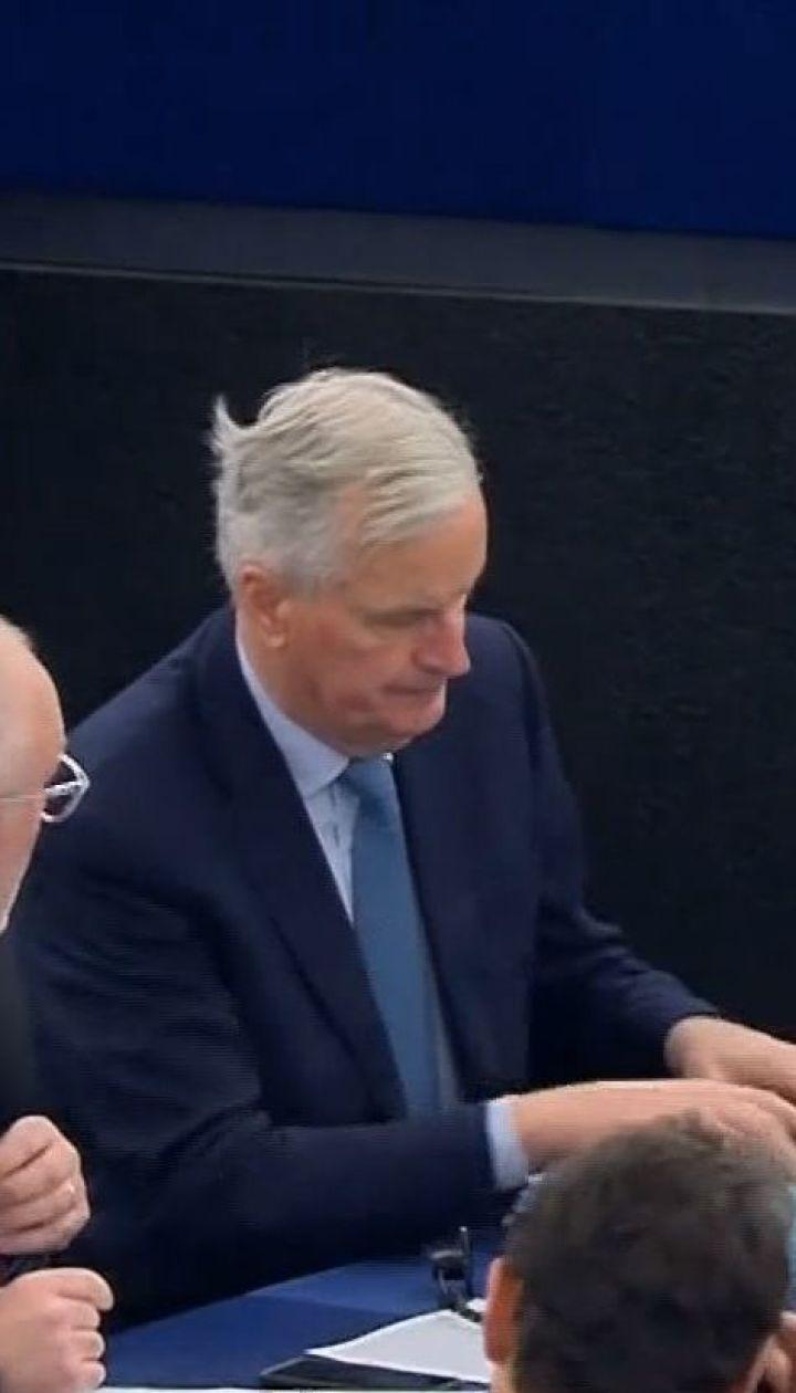 """Європарламент прийняв резолюцію із закликом зупинити проект """"Північний потік-2"""""""